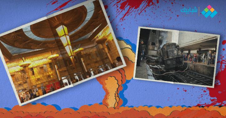 حريق محطة مصر.. إجراءات عاجلة من الجامعات بعد الحادث