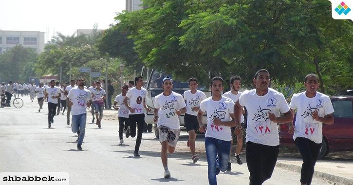 200 طالب يشاركون في ماراثون جري بجامعة المنيا