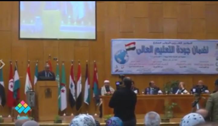 جامعة أسيوط تستضيف مؤتمر الجامعات العربية في جودة التعليم