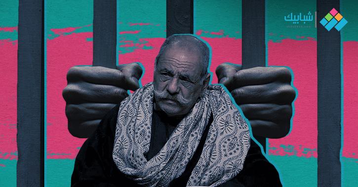 حكاية «حجر معسل» قتل أقدم سجين في مصر