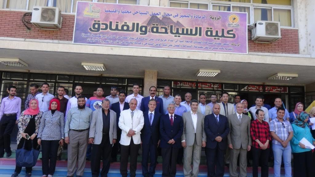 رئيس جامعة المنيا يتفقد استعدادات حصول «سياحة وفنادق» على الجودة