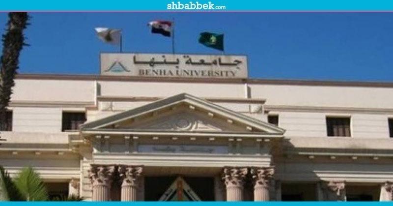 طلاب جامعة بنها يشاركون في تطوير المدن الجامعية