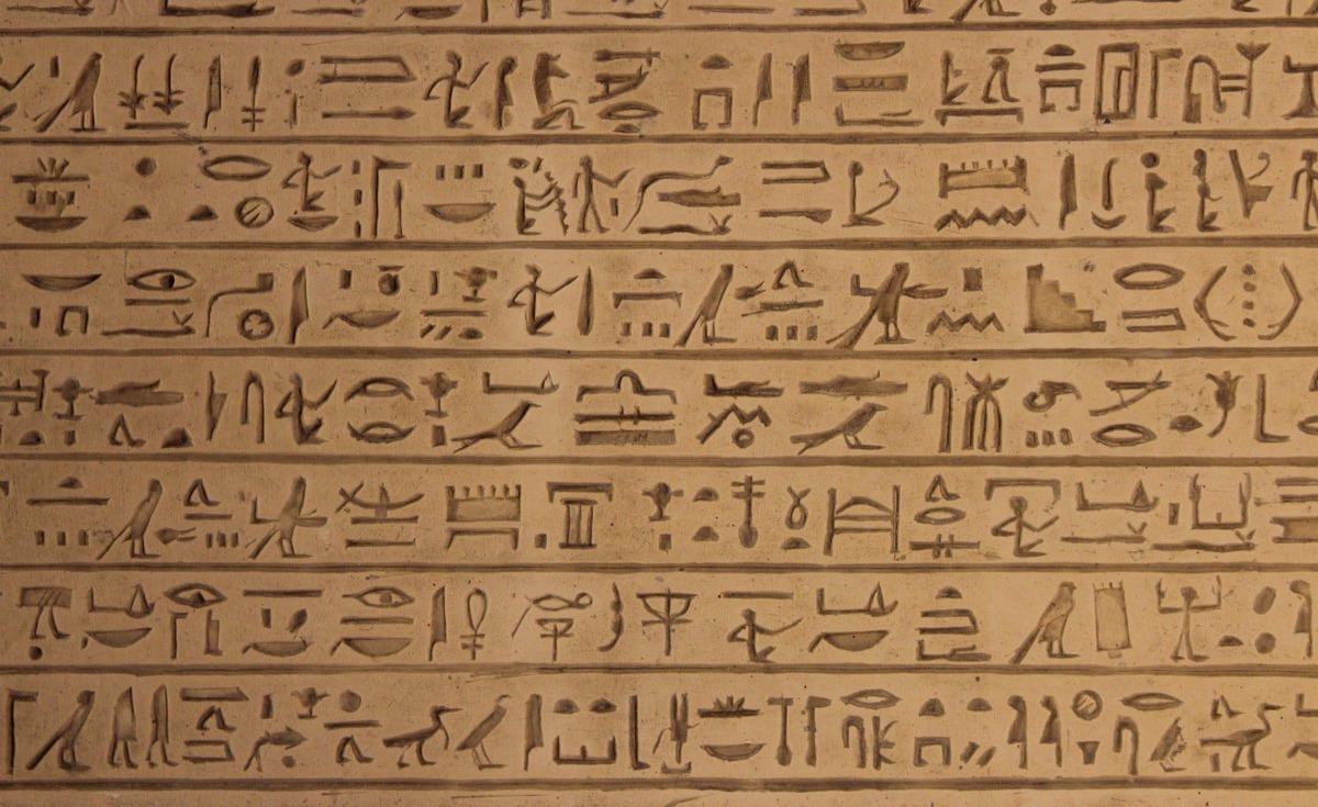 بلدك أصلها هيروغليفي.. مدن مصرية تحتفظ بأصولها الفرعونية