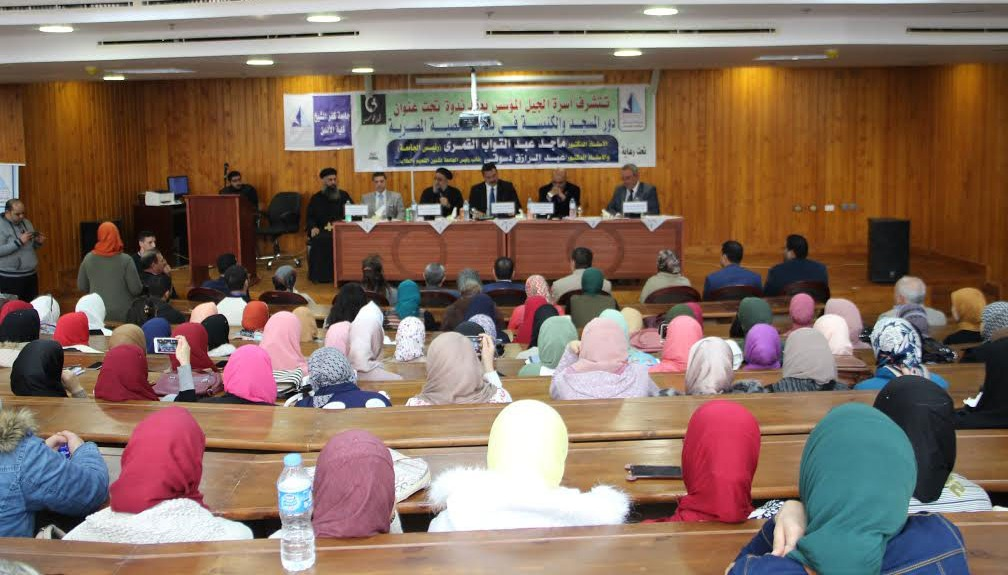 جامعة كفر الشيخ تنظم ندوة «دور المساجد والكنيسة في بناء الشخصية المصرية»