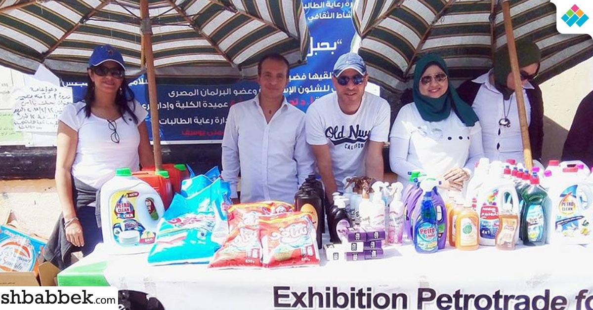 بالصور.. معرض أدوات نظافة منزلية لطالبات جامعة الأزهر