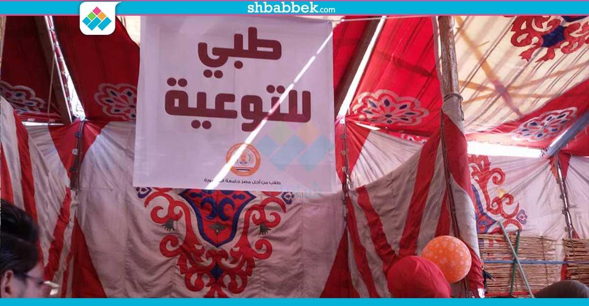 طلاب من أجل مصر تنظم خيمة للخدمات الطلابية بجامعة المنصورة