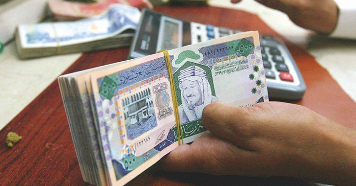 تراجع سعر الريال السعودي اليوم الإثنين 25 فبراير 2019