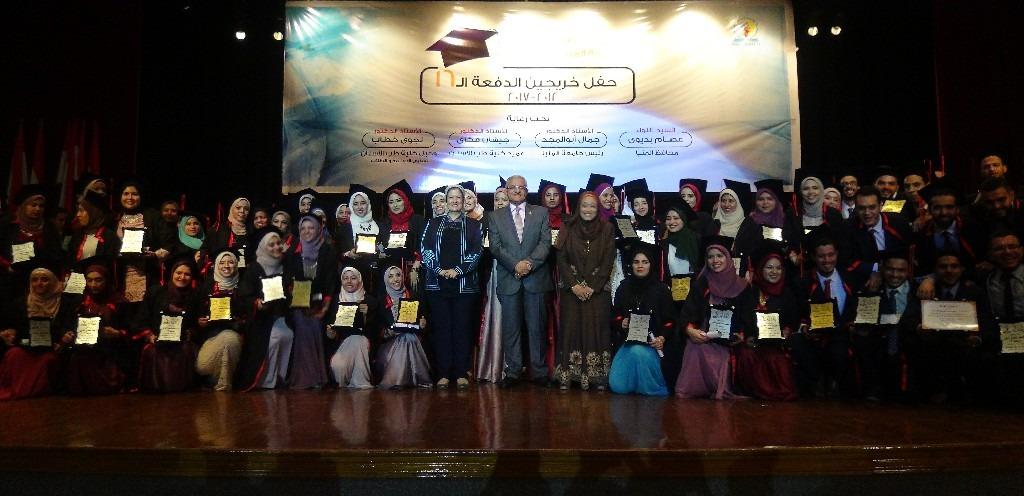 رئيس جامعة المنيا يشارك في حفل تخرج الدفعة الـ16 بكلية الأسنان