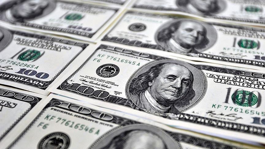 http://shbabbek.com/upload/HSBC الأعلى.. الدولار يتخطى الـ18 جنيه خلال تعاملات الإثنين