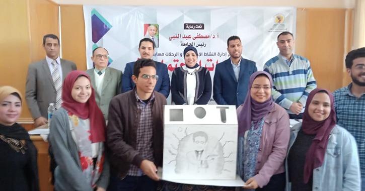 كلية العلوم تفوز بمسابقة «أفضل مبادرة مجتمعية» في جامعة المنيا