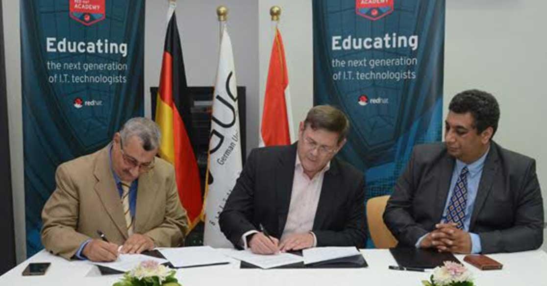 اتفاقية تعاون بين الجامعة الألمانية بالقاهرة وشركة «ريد هات» للبرمجيات