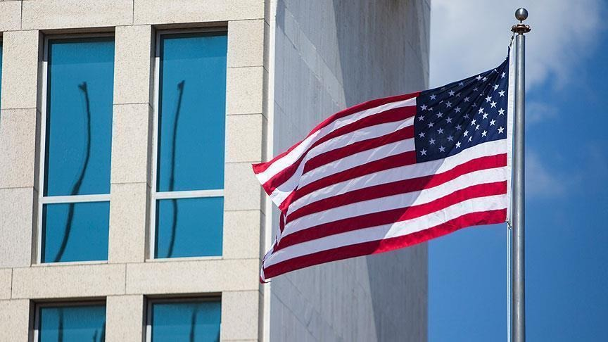 http://shbabbek.com/upload/بعد «الهجمات الإرهابية».. أمريكا تحذر مواطنيها من السفر إلى مصر