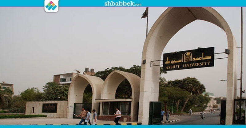 إحالة 31 طالبا بجامعة أسيوط للتحقيق