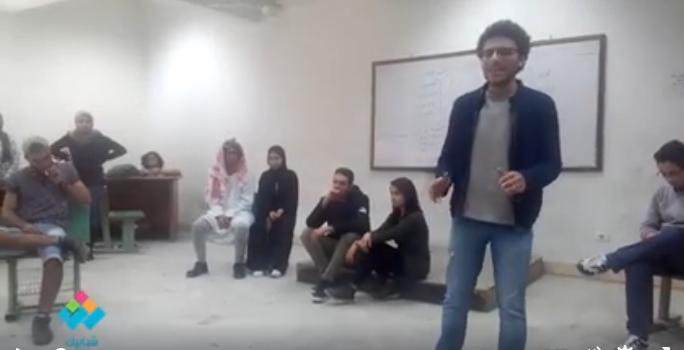 «اسكتش» ساخر عن العلاقات العاطفية بين الأشخاص لطلاب الفرقة الأولى بإعلام القاهرة