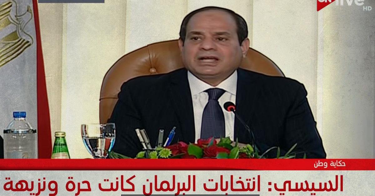 السيسي يعلن شرط خروج الإخوان من السجون