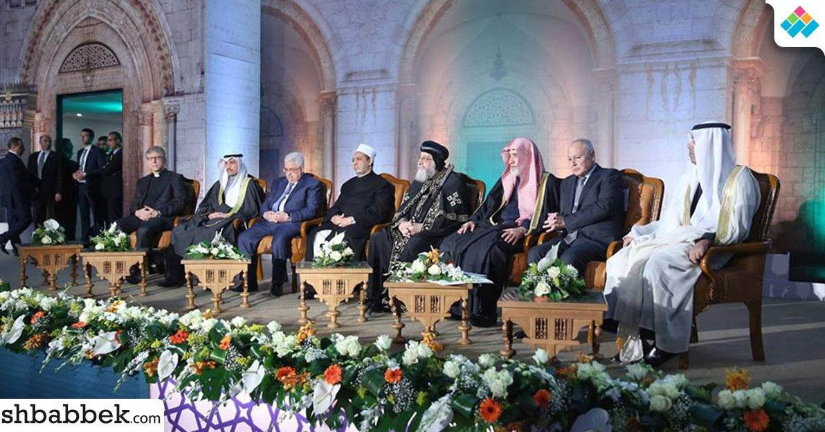 كلمة شيخ الأزهر في مؤتمر دعم القدس: نحن دعاة سلام تدعمه قوة ترد الصاع صاعين