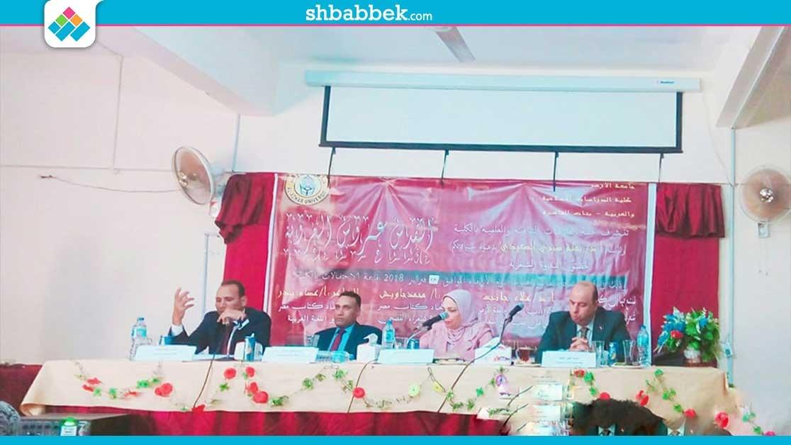 كلية الدراسات الإسلامية تنظم ندوة شعرية بعنوان «القدس عروس العروبة»