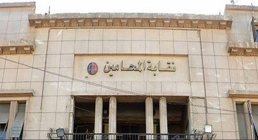 http://shbabbek.com/upload/المعلومات الكاملة عن الدراسة في معهد المحاماة