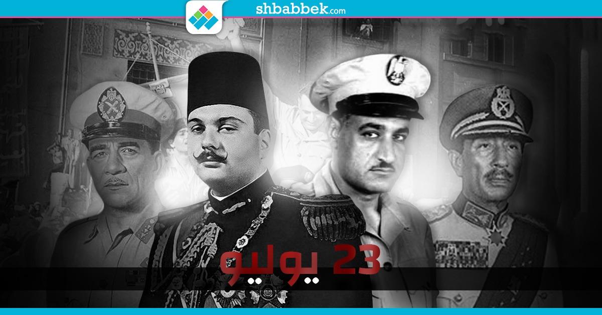 ثورة 23 يوليو.. هذه الأحداث مهدت للإطاحة بالملك فاروق