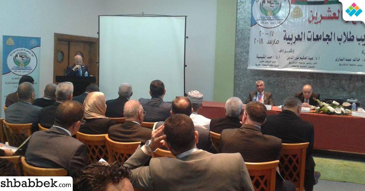 جامعة الزقازيق تختتم أعمال ملتقى تبادل عروض تدريب طلاب الجامعات العربية