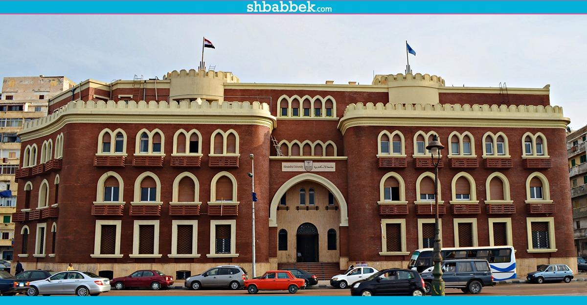 صيدلة الإسكندرية تعلن أرقام جلوس الطلاب للتدريب الصيفي