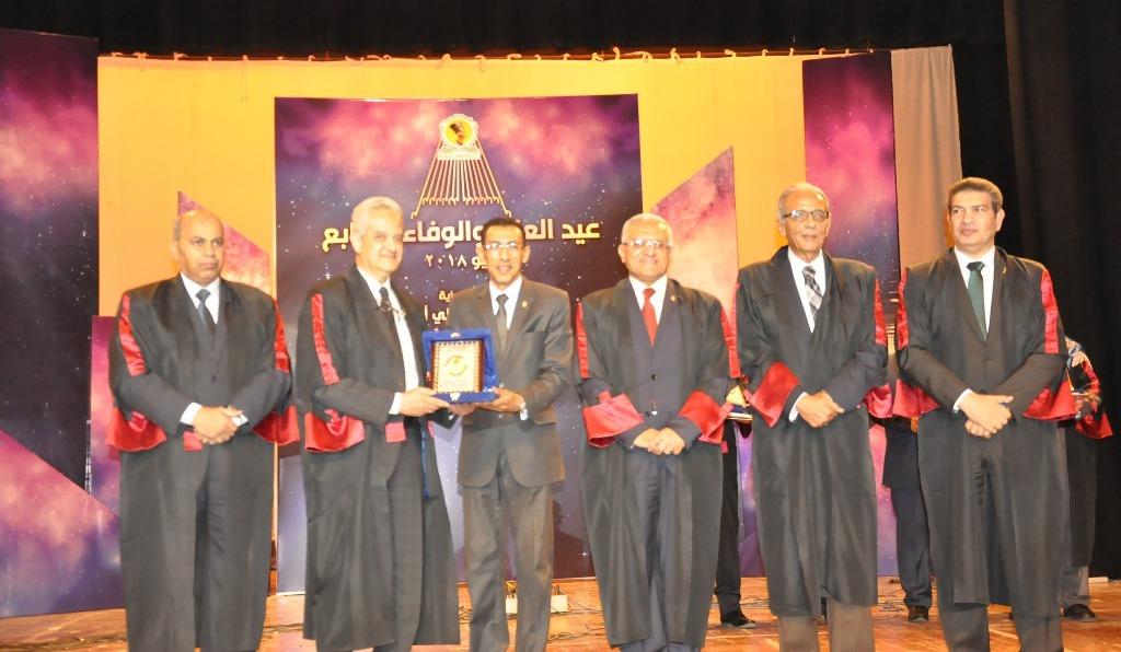 جامعة المنيا تحتفل بعيد العلم السابع