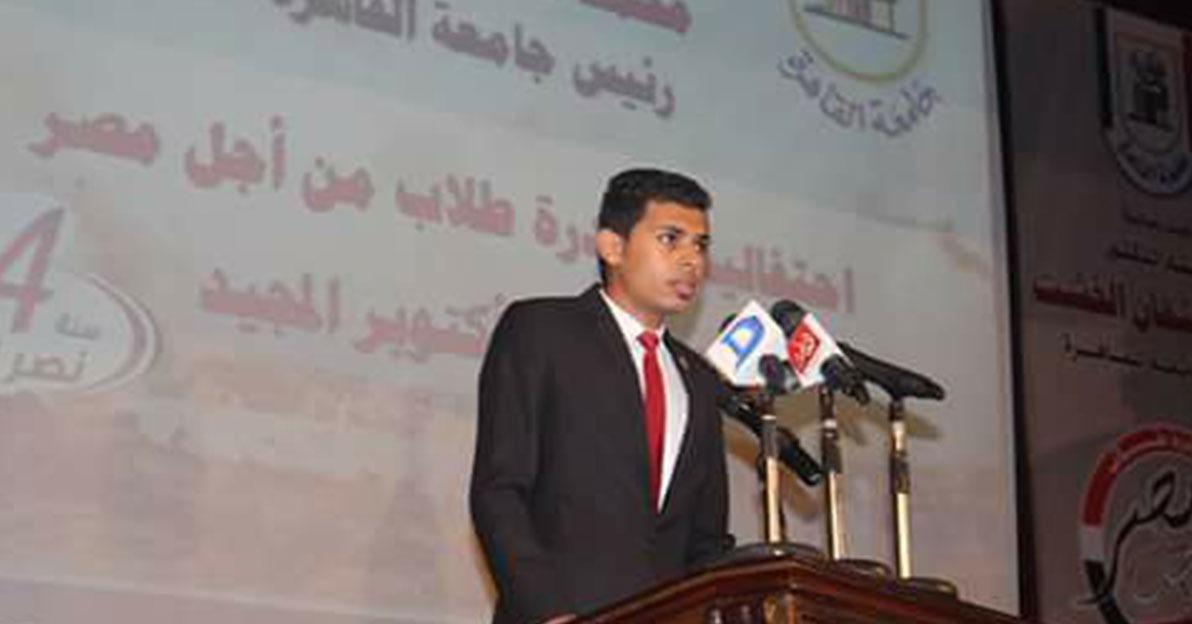 مبادرة «طلاب من أجل مصر» تنعي ضحايا حادث كنيسة حلوان