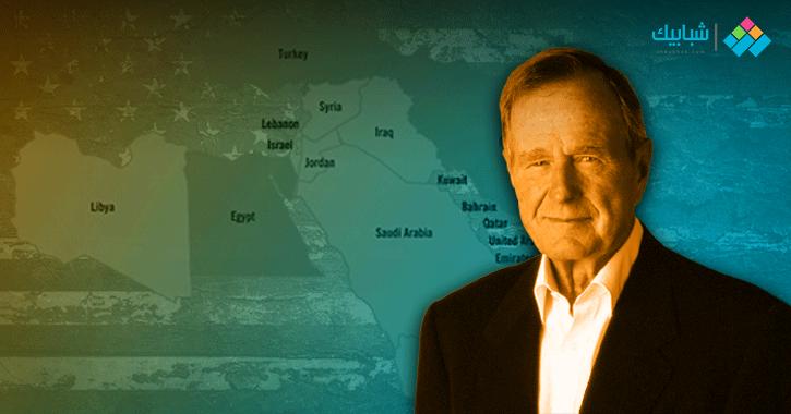 جورج بوش الأب.. كاهن أمريكا الذي خرّب الشرق الأوسط