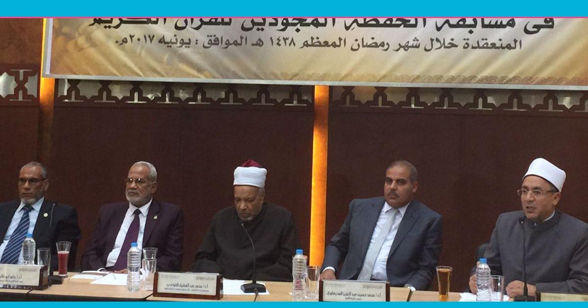 رئيس جامعة الأزهر: الإرهاب سببه البعد عن كتاب الله وسنة رسوله