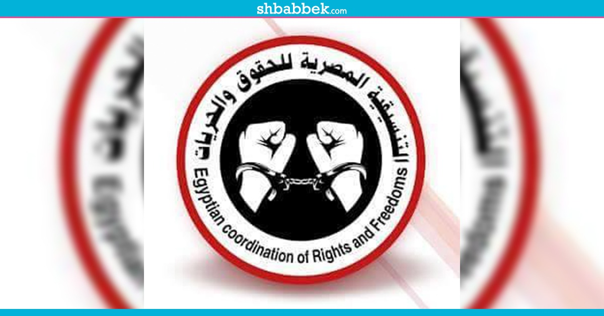 http://shbabbek.com/upload/تنسيقية الحقوق والحريات: 1362 انتهاكا بحق الطلاب خلال عام