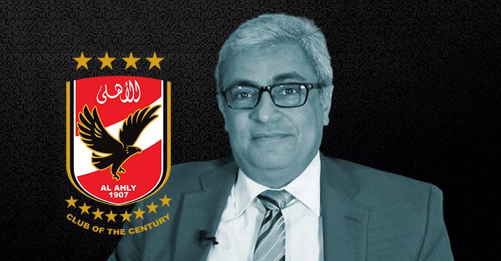 من هو خالد توحيد رئيس قناة الأهلي الذي رحل بأزمة قلبية؟