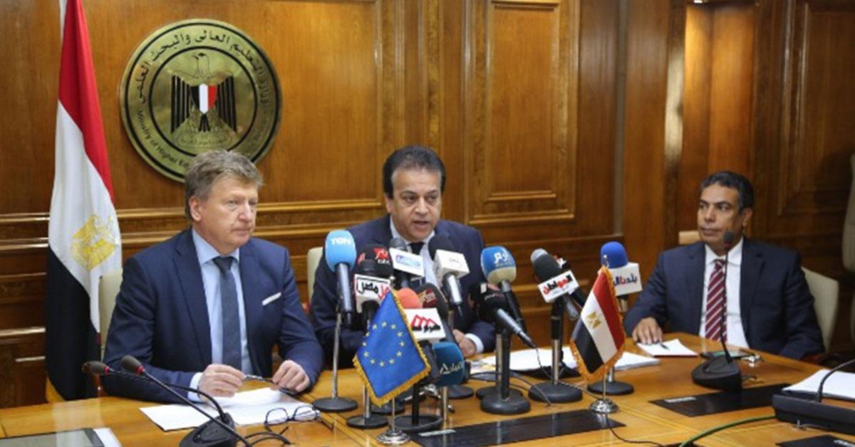 تفاصيل مبادرة «بلو-ميد» بالتعاون بين وزارة التعليم العالي والاتحاد الأوروبي
