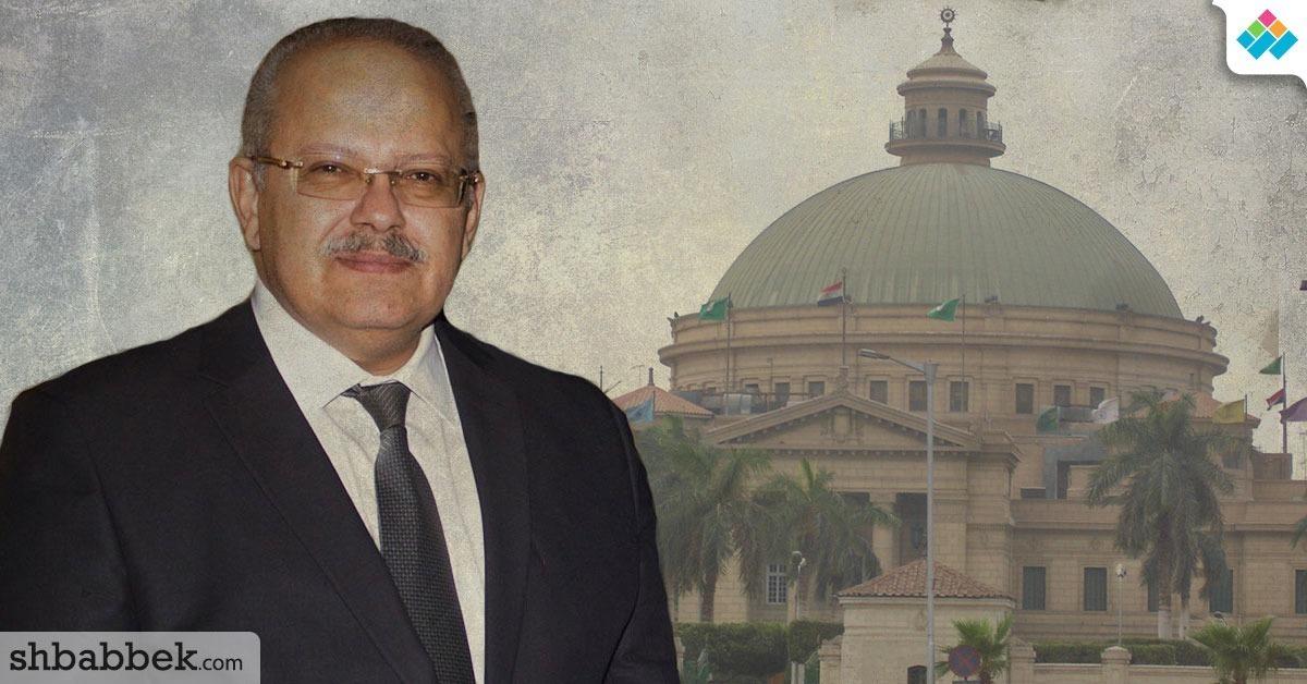 رئيس جامعة القاهرة للطلاب: «العبوا كويس»