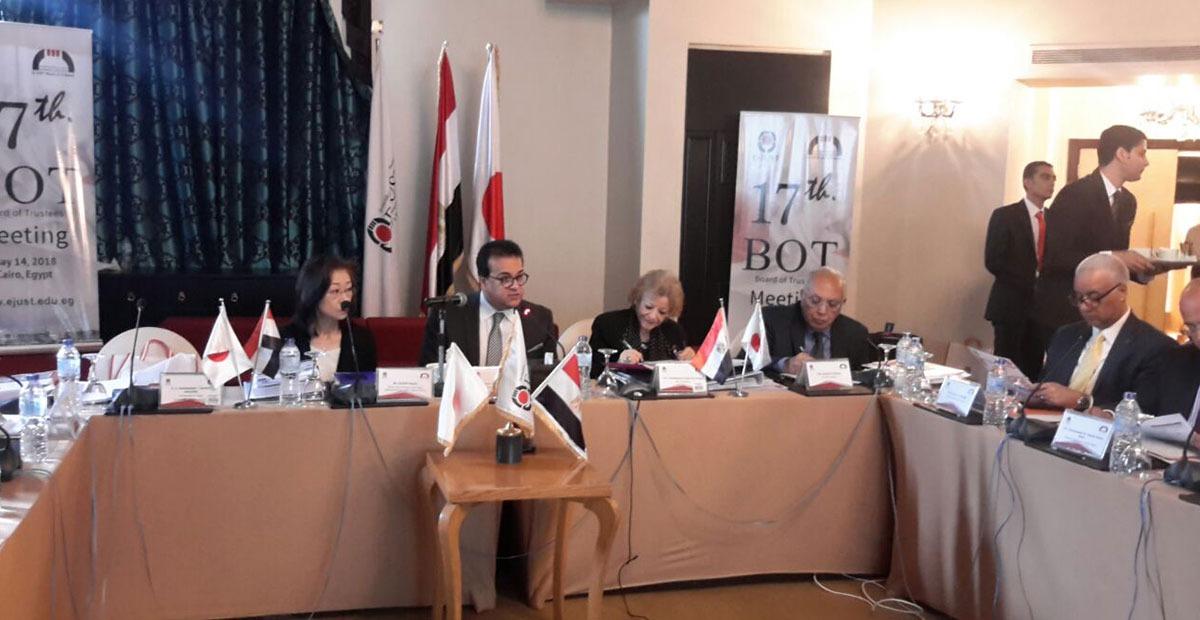 وزير التعليم العالي يرأس الدورة الـ 17 لمجلس أمناء الجامعة المصرية اليابانية