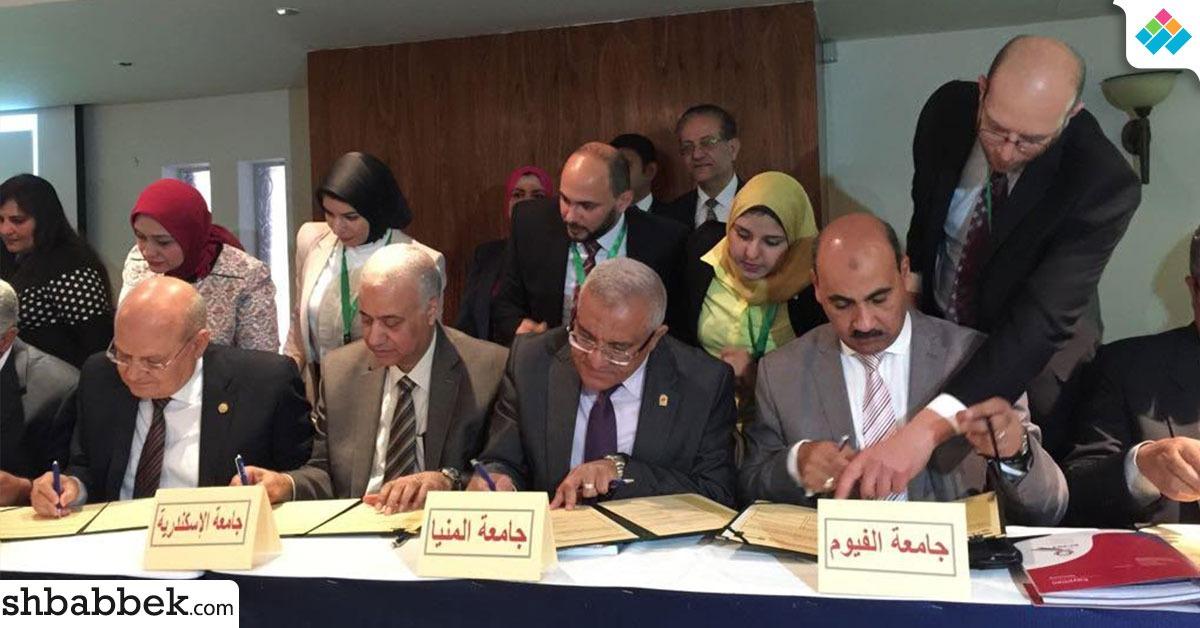 بروتوكول تعاون بين جامعة المنيا والشبكة القومية للسرطان