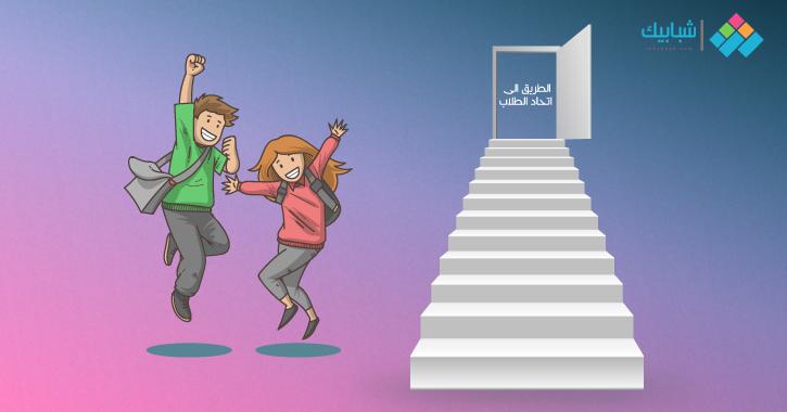 «تعرف إيه عن اتحاد الطلاب؟».. ندوة ينظمها موقع شبابيك بحضور قيادات طلابية