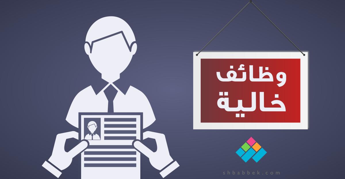 للصحفيين والمهندسين: وظائف في سوفت روز وبوابة العاصمة