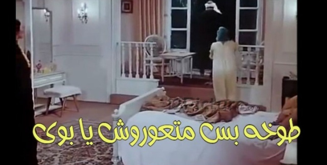 http://shbabbek.com/upload/هما مين؟.. أصحاب الإيفيهات المشهورة المنسيين