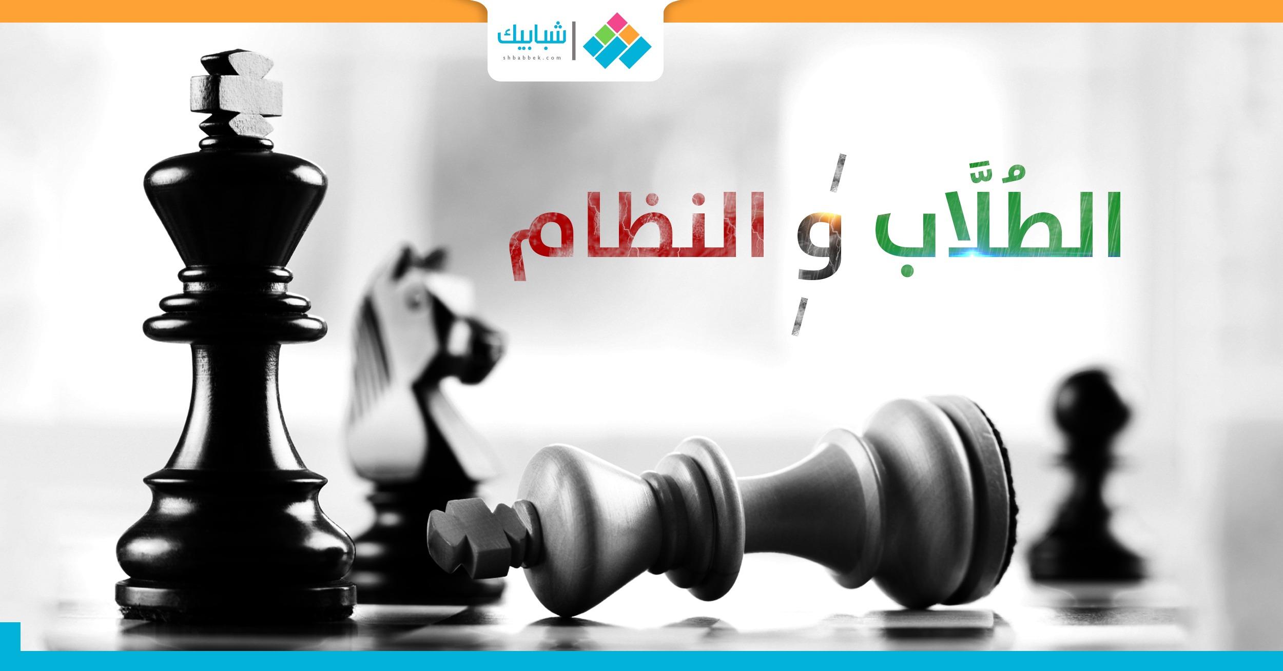 http://shbabbek.com/upload/للقضاء على حراكهم.. النظام يطارد طلاب بالجامعات فهل ينجح؟