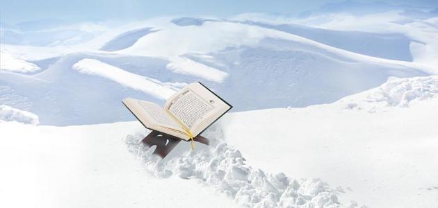 http://shbabbek.com/upload/دعاء ختم القرآن