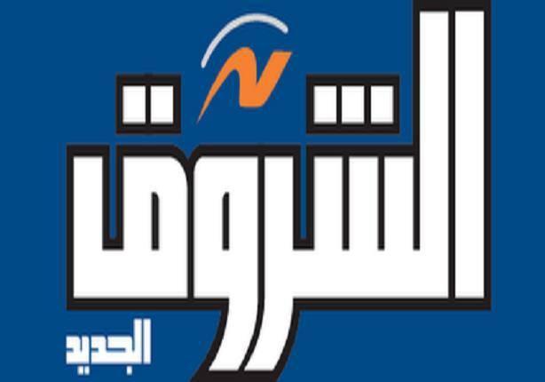 جريدة «الشروق» تفتح باب التدريب لطلاب إعلام