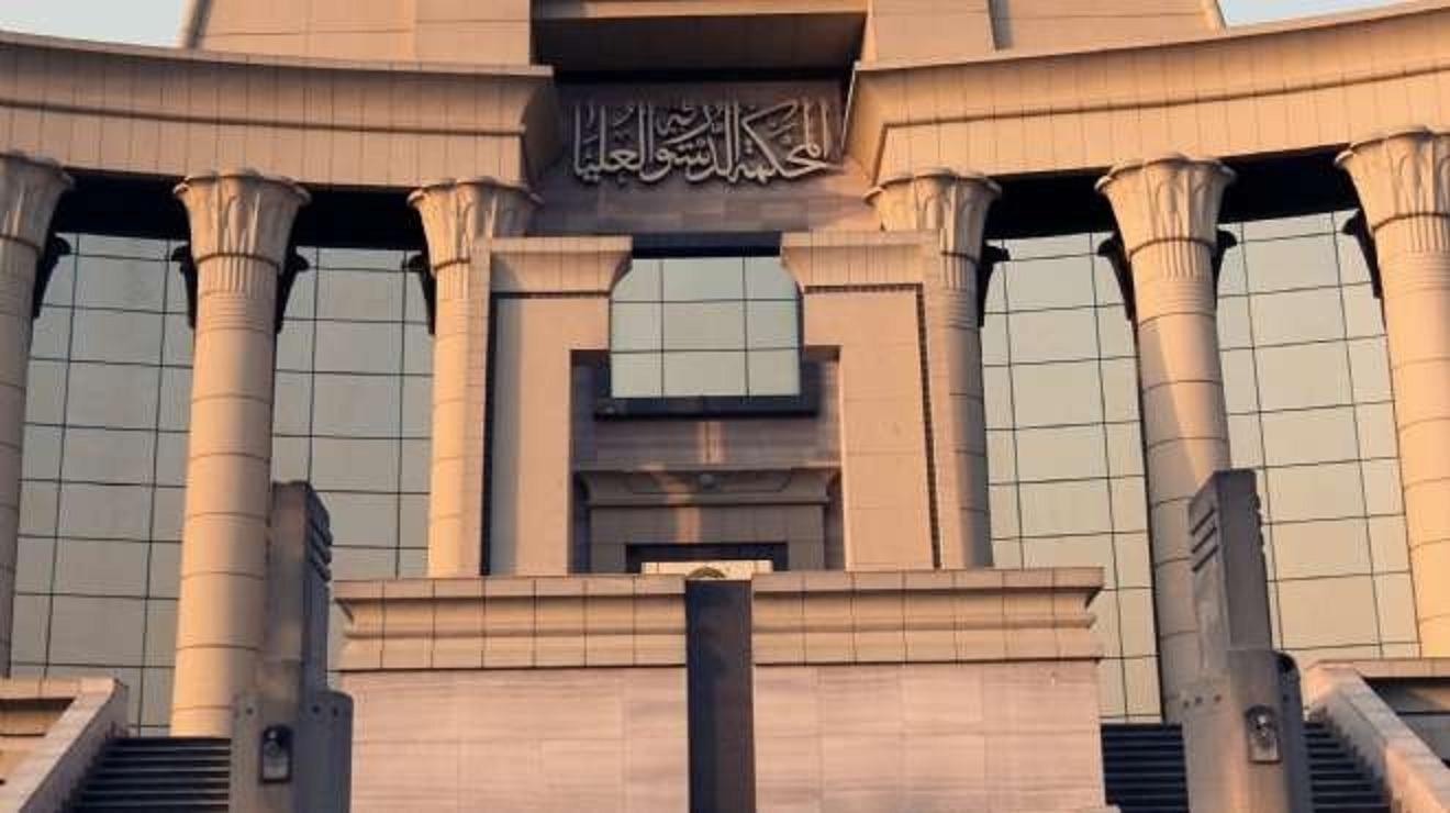 هيئة بالمحكمة الدستورية: «تيران وصنافير مصرية» وموعدنا 30 يوليو