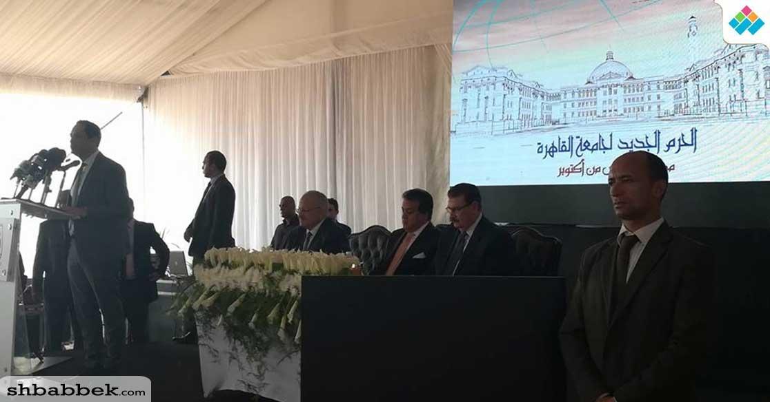 الإشادة بالبرادعي في احتفال رسمي لجامعة القاهرة: رمز حصد جائزة نوبل