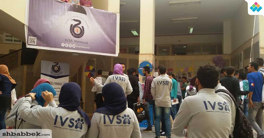 معرض تعريفي بأنشطة الجمعية العلمية «ivsa» بطب بيطري المنصورة