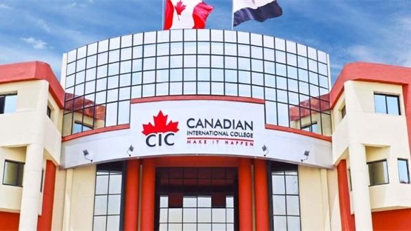 جامعة كندا في مصر.. كل المعلومات عن الجامعة الأجنبية الأولى في العاصمة الإدارية الجديدة