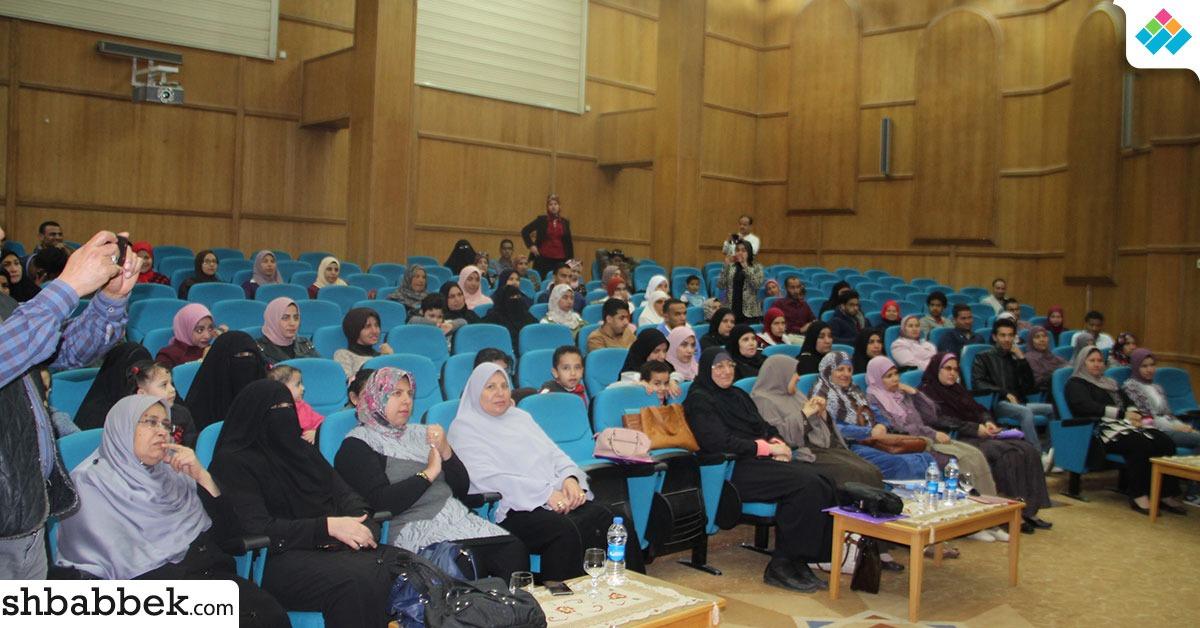 جامعة كفرالشيخ تنظم حفل مسابقة الأم المثالية (صور)