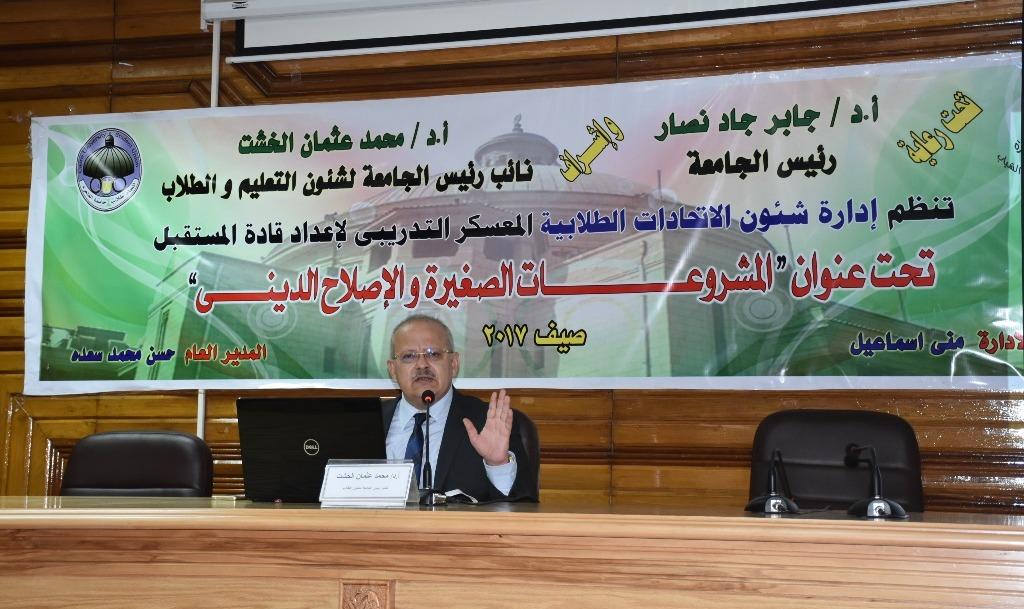 نائب رئيس جامعة القاهرة: الغش سببه الخطاب الديني الرجعي