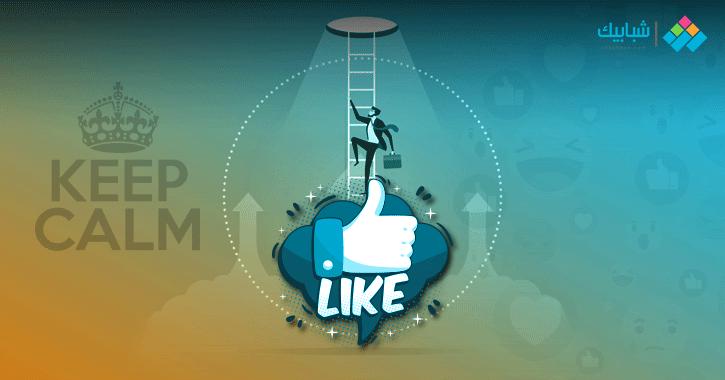 جنة فيسبوك وتويتر.. كيف تجعل من السوشيال ميديا وسيلة لراحتك النفسية؟