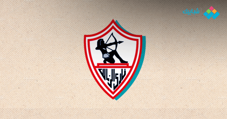 ترتيب مجموعة الزمالك في دوري أبطال افريقيا بعد انتهاء الجولة
