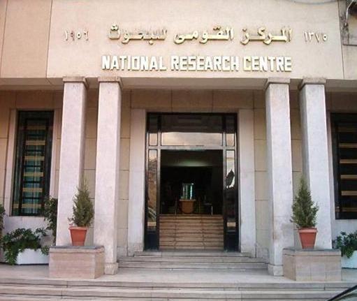 وظائف شاغرة بالمركز القومي للبحوث
